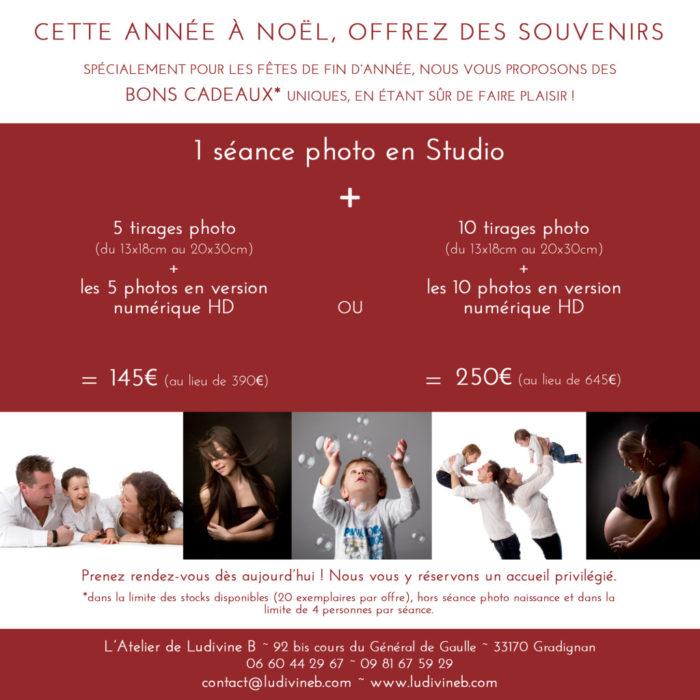 Offre Bon Cadeau pour Noël - Séance photo en studio